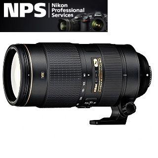 Nikon 80-400MM F4.5-5.6G AF-S VR ED