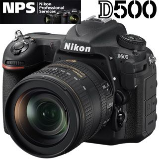 Nikon D500 + 16-80mm +4x čistenie snímača + poukaz na fotokurz Nikon