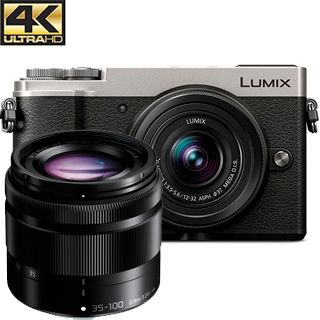 Panasonic Lumix DC-GX9 +12-32mm + 35-100mm silver