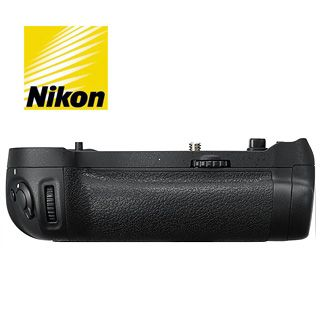 Nikon MB-D18 battery grip pre Nikon D850