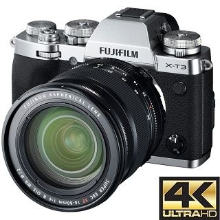 Fujifilm X-T3 +16-80mm kit silver